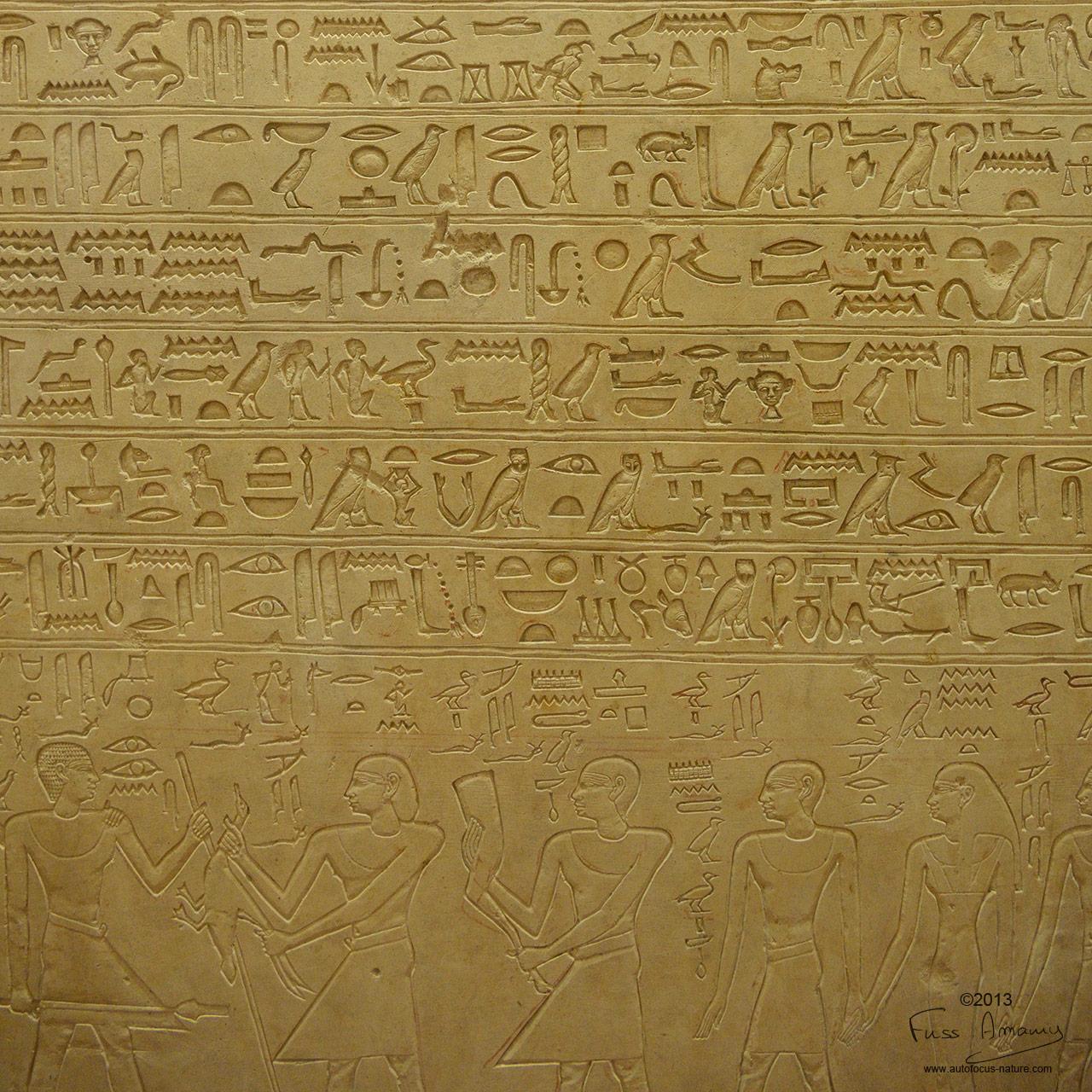 Musée du Louvre, Antiquité egyptienne